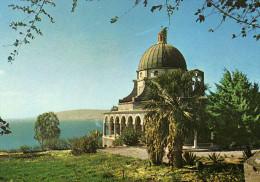Mount Of The Beatitudes, Tabgha - Israel