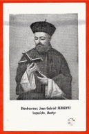 Image Religieuse En 4 Feuillets - Jean-Gabriel PERBOYRE Martyr En Chine Tché-Kiang * Pieuse Religion China - Santini