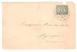 NEDERLAND / Pays Bas / Netherlands Carte De BREDA,Centrale Handelsvereeniging > Compagnie Occidentale MAJUNGA Madagascar - Periode 1891-1948 (Wilhelmina)