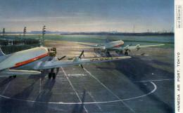 AVIATION(TOKYO) - 1946-....: Ere Moderne