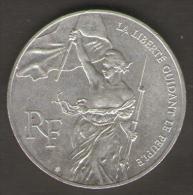 FRANCIA 100 FRANCHI 1993 MUSEE LOUVRE AG SILVER - Francia