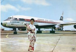 AVIATION(JAPAN AIR LINES) - 1946-....: Ere Moderne