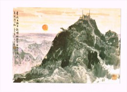 Monde Chinois/China/sunrise At MOUNT TAI /Unesco - Chine