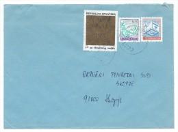 Croatia.Yugoslavia.MIX FRANKING.  Zagreb Via Skopje 22.06.1991.RARE - Croatia