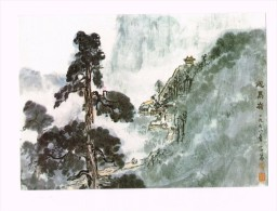 Monde Chinois/China/Huima Ridge/Mount Tai /Unesco - Chine