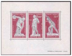 773 Gabon 1972 Olympic Statue Discus S/S MNH - Summer 1972: Munich