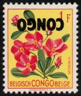 ~~~ Congo  Kinshasa  1960 -  COB 388  ** MNH -  Variete Surcharge RENVERSEE / Opdruk KOPSTAAND ~~~ - Republik Kongo - Léopoldville (1960-64)