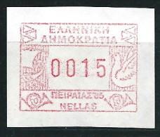 Griechenland 1985: Automatenmarke  Nr. 2* Briefmarkenauststellung Piräus ´85 - 15 Dr. - Vignettes D'affranchissement (ATM/Frama)