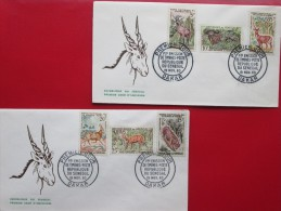 1960 Senegal - Animal Definitives / Animals From The Niokolo-Koba National Park / Independence - All 6 Vals. On 3 FDCs - Senegal (1960-...)