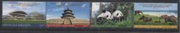 Gabon Gabun 2014 Mi. 1718/1722 Set China-Gabon Chine Coopération Faune Fauna Panda Elephants MNH**