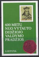 LITUANIA 1993 #Yvert H3 ** Precio Cat. €5.00 - Familias Reales