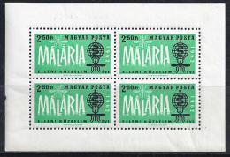 ENFERMIDADES MALARIA / HUNGRIA 1962 #Yvert 1512**  Precio Cat. €8.00 - Enfermedades