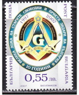 BULGARIA 2007 EVENTS 10 Years Of Bulgarian MASSONS - Fine Set MNH - Neufs