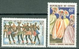 Congo 1964 Dancer MNH** - Lot. 4212 - Congo - Brazzaville