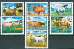 Mongolia 1971 Animals MNH** - Lot. 4215 - Mongolia
