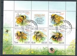 Russie Obl. Bloc De 2005  N° 6883/7   Bourdons - Insectes