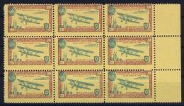 YUGOSLAVIA: Airmail Essay Block Of 9 Sheetborder Part MNH/** Part MH/* Falz. Pleas See Scan - Poste Aérienne