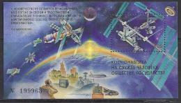 ESPACIO - RUSIA 1999- Yvert#H 243**  Precio Cat€3 - Espacio