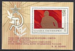 HISTORIA - RUSIA 1970- Yvert#H 64**  Precio Cat€3.50 - Historia