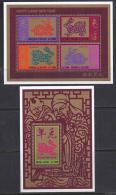 FIESTAS/AÑO CHINO - SIERRA LEONA 1999 - Yvert# 2602/05 H399 **  Precio Cat€10.50 - Chinees Nieuwjaar