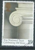 GB 1995 Fireplace Decoration. Attingham Park, Shropshire  19p.  SG 1868 SC 1606 MI 1564 YV 1809 - Used Stamps