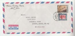 1974 Air Mail JORDAN COVER Stamps 10f Cistern, 50f To GB - Jordan