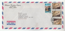 Air Mail JORDAN COVER  Multi  CISTERN CITADEL , CAR  AUTOMOBILE CLUB Stamps Archaeology - Archäologie