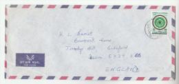 1981 Air Mail JORDAN COVER Stamps 75f ARAB SUMMIT  To GB - Jordan