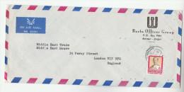 1983 Air Mail JORDAN Barto Office Group COVER  Stamps   To GB - Jordan
