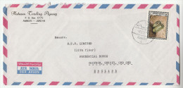 Air Mail JORDAN COVER 60f ANCIENT COPPER SCROLLS Stamps To GB Religion Archaeology - Jordan
