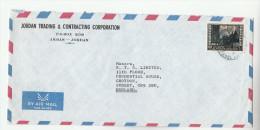 Air Mail JORDAN COVER 60f Whistler´s Mother  ART Stamps Painting - Jordan