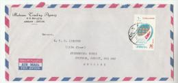 Air Mail JORDAN COVER Stamps JORDAN AIRLINES ANNIV  To GB Aviation - Jordan