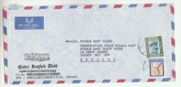 1980s Air Mail JORDAN COVER Stamps To GB - Jordan