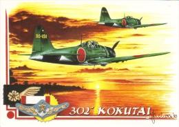 Zero A6M5 Model 52  -  302 Kokutai Air Corps - Japanese Imperial Navy   -  Art Carte Postale Par Tony Jackson - 1939-1945: 2ème Guerre