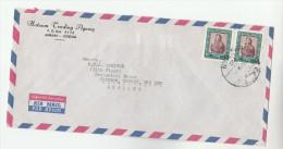 1978 Air Mail JORDAN  COVER Stamps To GB - Jordan