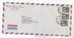 1976 Air Mail JORDAN  COVER Stamps To GB - Jordan
