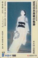 Carte Prépayée Japon - Art Tradition Peinture - Femme GEISHA - Japan Painting Metro Card - 1251