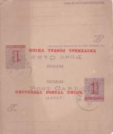 Australia Victoria 1897 Postcard FDI - Postal Stationery