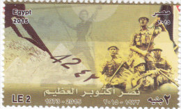 Egypt New Isue 2015, October Victory 1v.complete Set MNH - - Nuovi