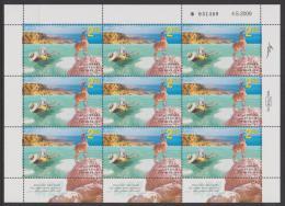 ISRAEL - 2009  Dead Sea Sheetlet Of 9. Scott 1775. MNH ** - Israel