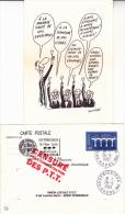 ENTIER REPIQUE 1985- DESSIN DE WOLINSKI- FLAMME CGT- CENSURE ADMINISTRATION DES PTT