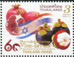 XF0148 Thailand 2014 And Israeli Flags Friendship Fruit 1v MNH - Tailandia