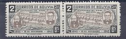 150024555  BOLIVIA  YVERT    Nº  282  */MH - Bolivia