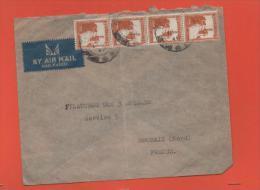 LETTRE POUR LA FRANCE OBLITERATION TEL AVIV 1948 - Palestine