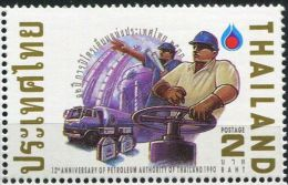 TH1090 Thailand 1990 Oil Industry Workers 1v MNH - Thailand