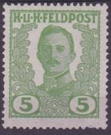 Austria 1918 Feldpost unissued 5 h.mint no gum