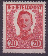 Austria 1918 Feldpost unissued 20 h.mint no gum