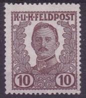 Austria 1918 Feldpost unissued 10 h.mint no gum