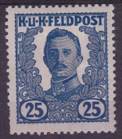 Austria 1918 Feldpost unissued 25 h.mint hinged