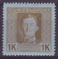 Austria 1918 Feldpost unissued 1 k.mint hinged